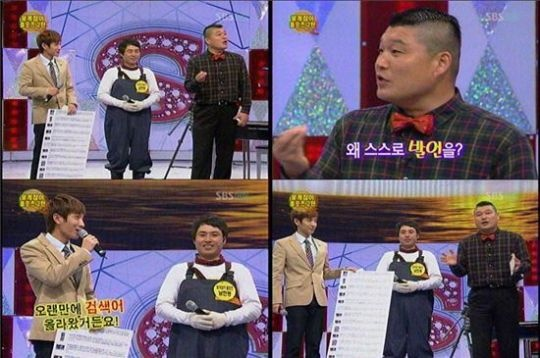 leeteuk-refers-again-to-taeyeon-rumors_image