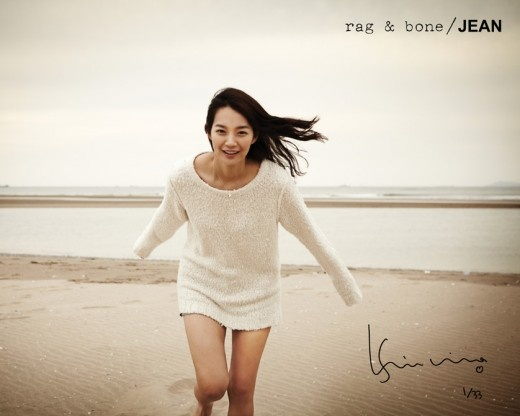 shin-min-ah-participates-in-ragbones-diy-project-as-first-asian_image