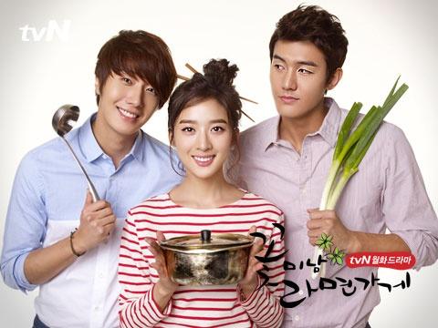 gong-hyo-jin-cameos-in-flower-boys-of-the-ramen-shop_image