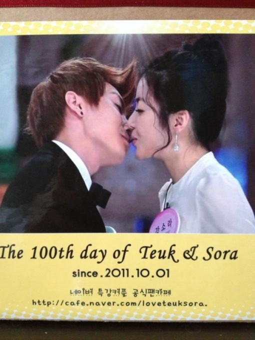 wgm-kang-sora-and-leeteuk-want-to-kiss_image