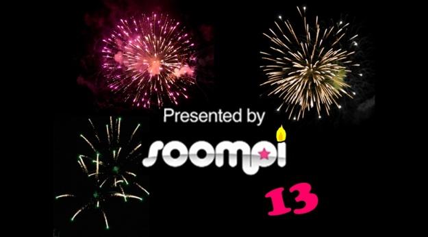 jay-park-soompi-birthday-contest_image