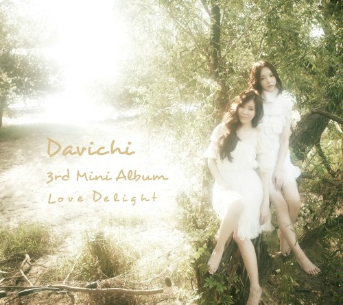 new-albums-and-singles-preview-2011-august-week-4_image