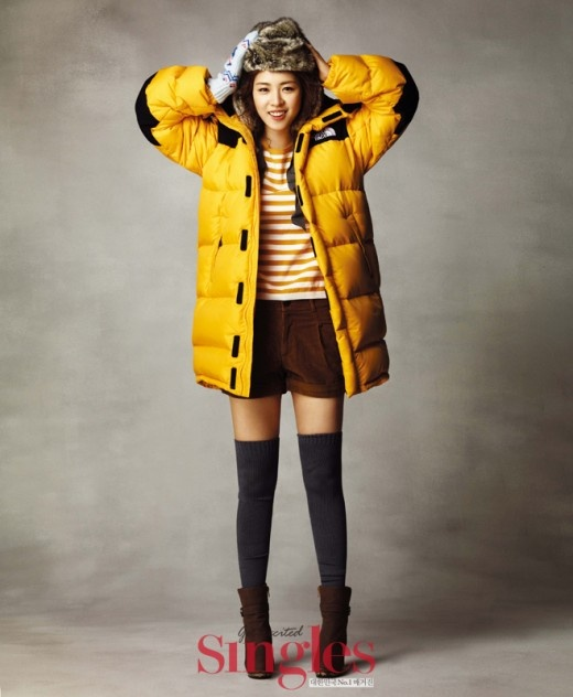 lee-yeon-hee-picks-gong-yoo-as-her-ideal-type_image