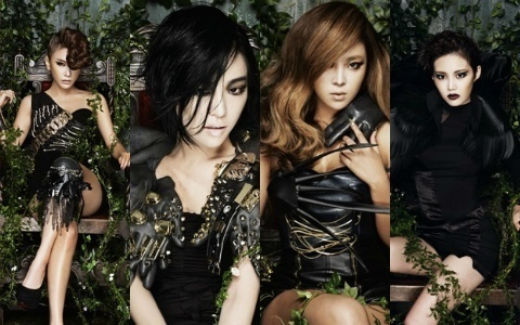 """Brown Eyed Girls Release MV Teaser for New Album """"Sixth Sense"""""""