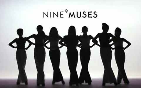 nine-muses-releases-figaro-mv_image