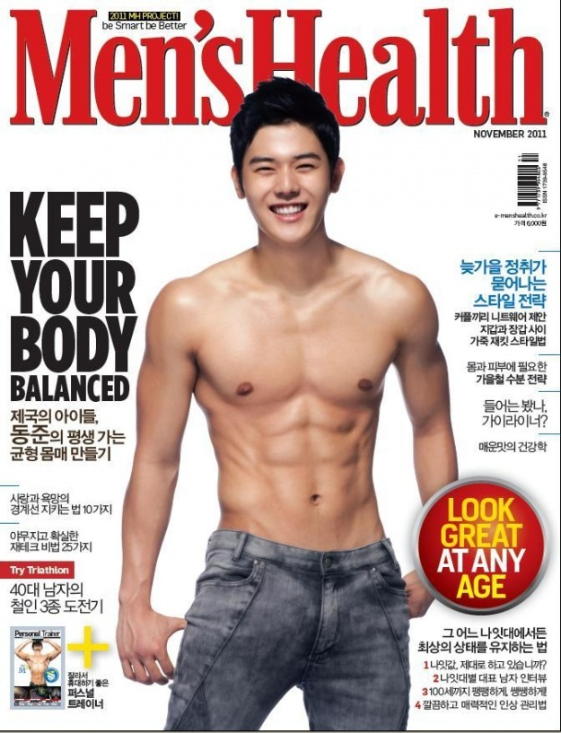 "ZE:A's Dong Jun Shows Off Perfect Body on Cover of ""Men's Health"""