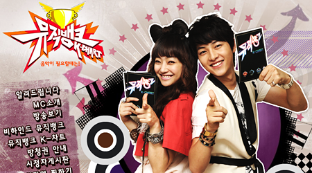 music-bank-changes-viewer-age-rating_image