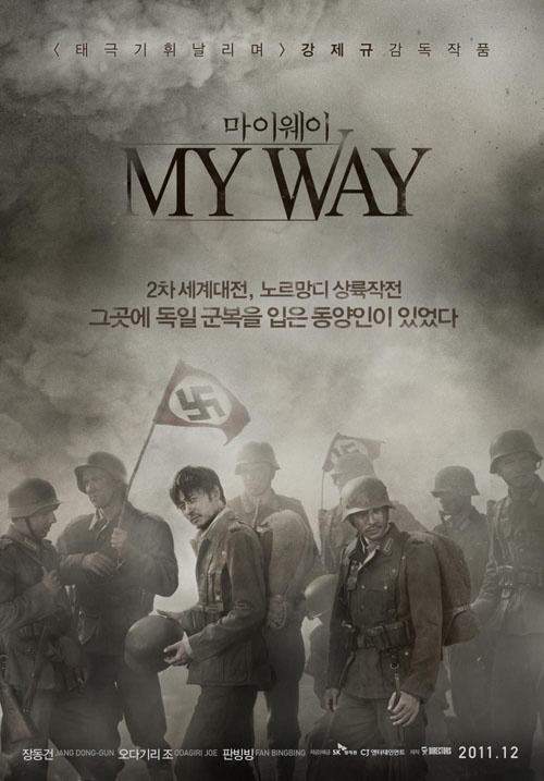 my-way-takes-the-number-3-spot-in-japan-box-office_image