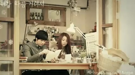 mv-jea-beg-because-you-sting-feat-go-mblaq_image