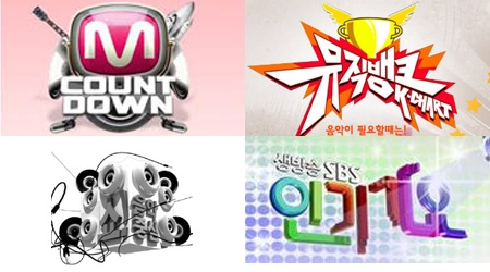 Weekly Music Shows Canceled This Week