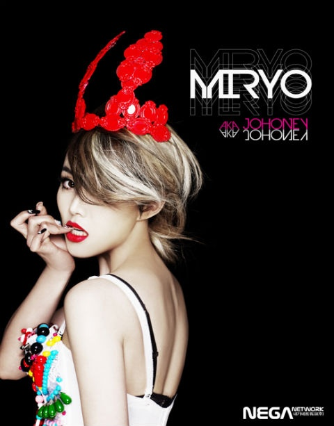 brown-eyed-girls-miryo-releases-third-mv-teaser-for-solo-debut_image