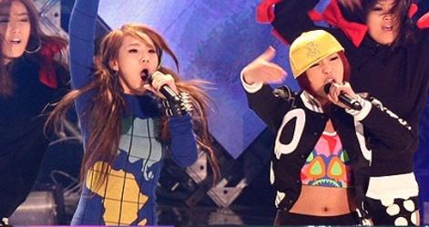 2009-nongshim-love-sharing-concert_image