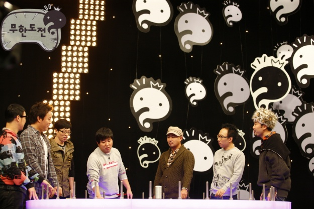 "[Preview] MBC ""Infinity Challenge"" – Dec. 24 Episode"
