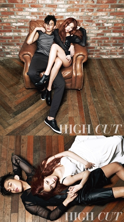 "Yoo Ah In and HyunA's ""High Cut"" Spread Garners Attention"