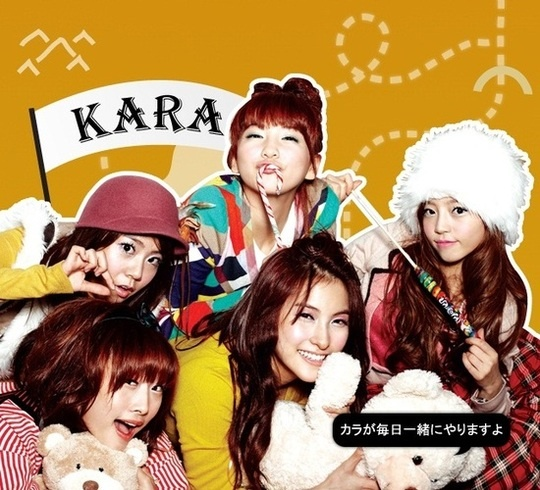 Kara to Teach Korean Through New Smartphone Application