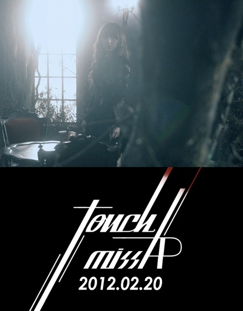 miss-a-mins-touch-teaser_image