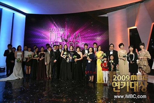 2009-mbc-performance-awards-ceremony-mbc-12302009_image