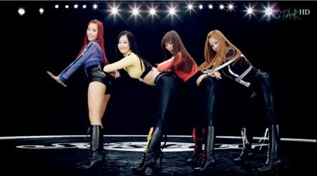 mv-sistar-how-dare-you_image