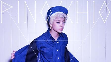 amber-teaser-released-for-fx-comeback_image