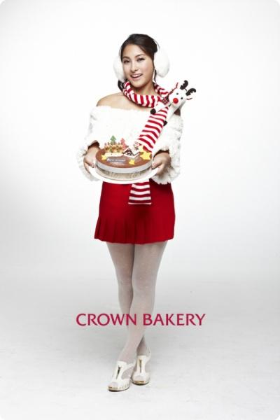 Crown Bakery (KARA Gyuri)