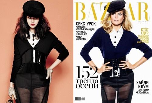 who-wore-it-better-moon-chae-won-vs-heidi-klum_image