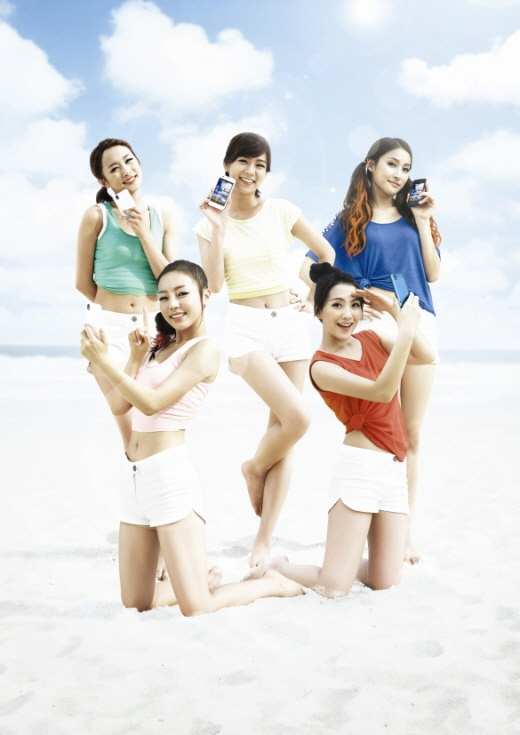 kara-to-reveal-first-group-cf-ever-since-agency-dispute_image