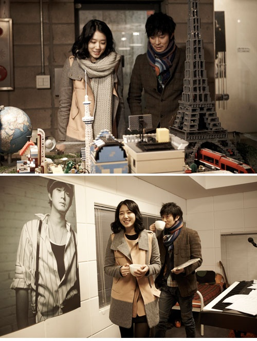 Park Shin Hye and Yoon Gun Lovey Dovey Together?