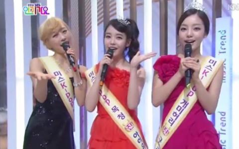 SBS Inkigayo 02.12.12