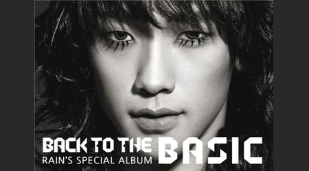 rain-releases-teaser-for-his-new-album_image