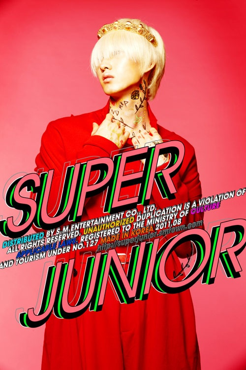 super-junior-to-make-a-comeback-on-august-3rd_image