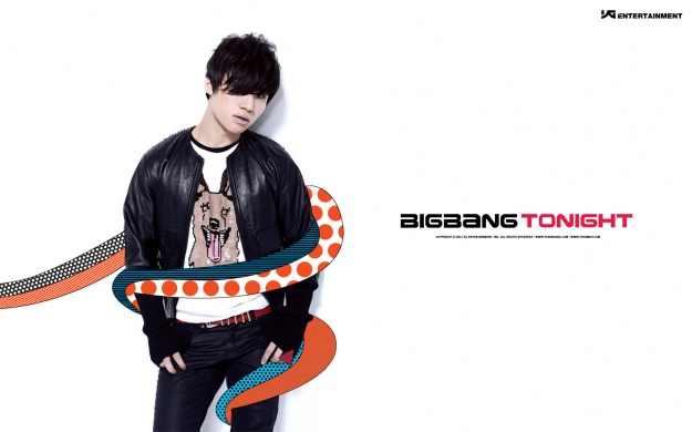 gdragon-daesung-is-cash-rich_image