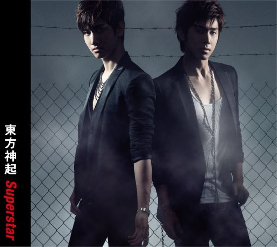 dbsk-release-short-version-of-superstar-mv_image