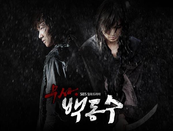 warrior-baek-dongsoo-contemplates-extension_image