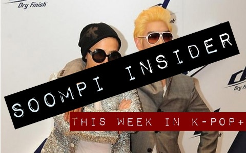 Soompi Insider: This Week in K-Pop+, Issue 5