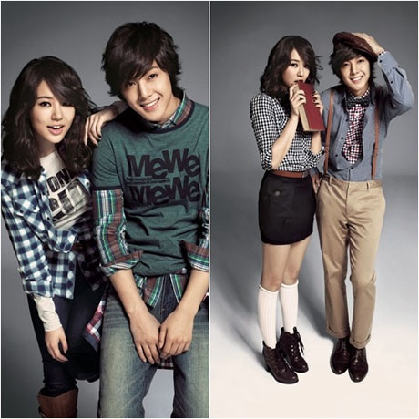 yoon-eun-hye-and-kim-hyun-joong-featured-in-pictorial_image