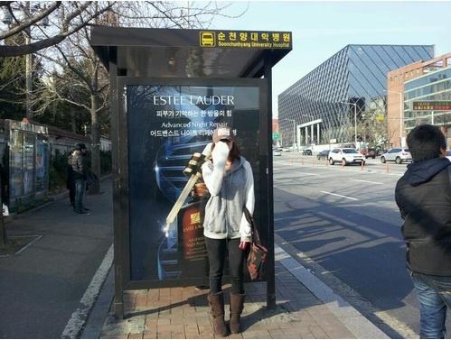 yoon-eun-hye-replies-to-netizen-outrage-over-public-transportation-tweet_image