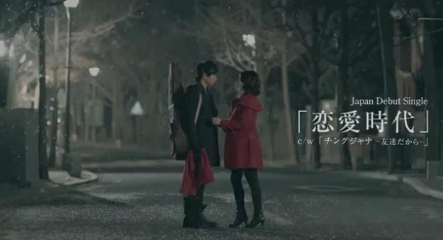 lee-seung-gi-reveals-japanese-mv-teaser-starring-park-shin-hye_image