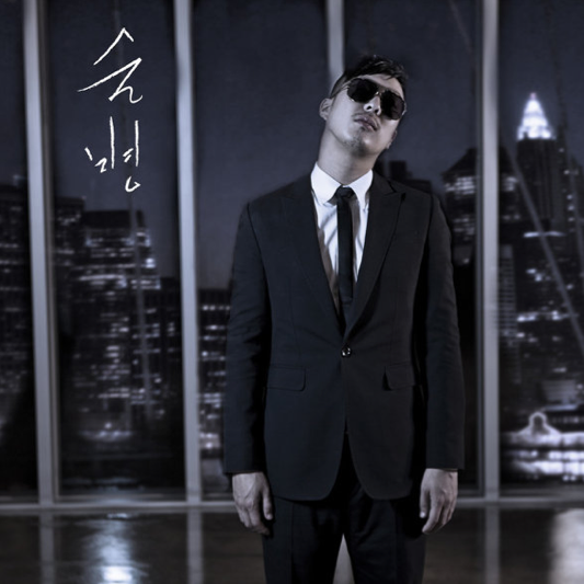 "[New MV] HaHa feat. Tiger JK – ""Liquor Bottle"""