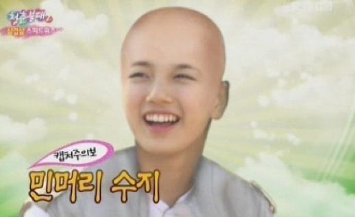 what-if-miss-as-suzy-were-bald_image