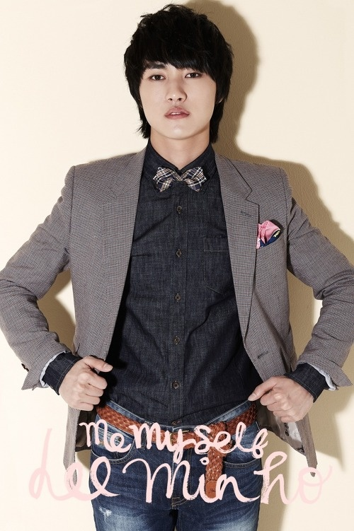 moonsuns-lee-min-ho-to-endorse-gmarkets-star-shop_image