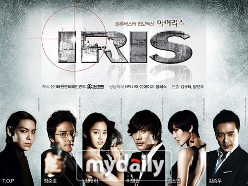 lee-byung-hun-kim-tae-hee-jung-joon-ho-kim-seung-woo-and-kim-so-yun-lead-the-kbs2-drama-quotiris-quot_image