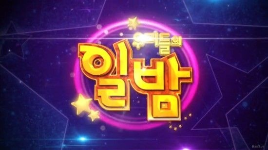 preview-mbc-our-sunday-night-i-am-a-singer-and-carried-by-the-wind-oct-9-episode_image