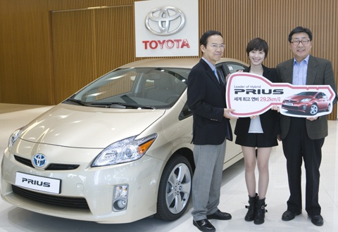 Hallyu Stars Support Toyota