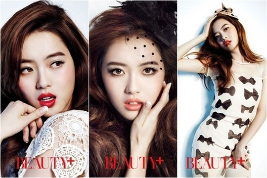 go-ara-transforms-into-an-elegant-woman-for-beauty_image