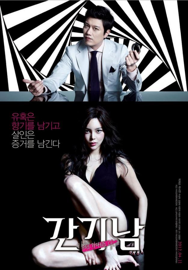 park-si-yeon-talks-about-full-body-exposure-in-upcoming-film-gan-gi-nam_image