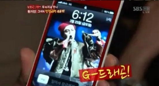 han-ga-ins-cellphone-is-full-of-gdragon-photos_image