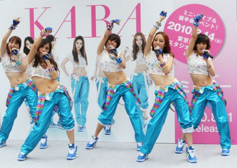 kara-refrains-from-drinking-water-and-eating-when-performing-in-revealing-outfits_image