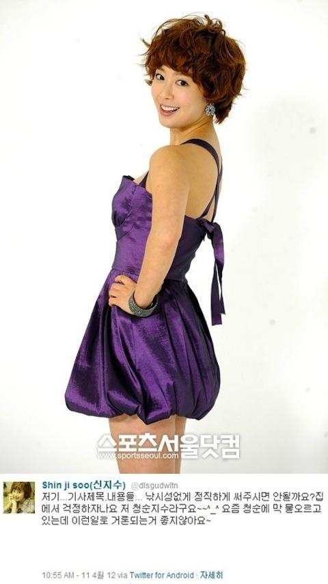 actress-shin-ji-soo-reveals-her-position-regarding-agency-ceo-incident_image