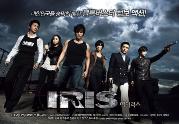 iris-the-movie-will-be-released-early-next-week_image