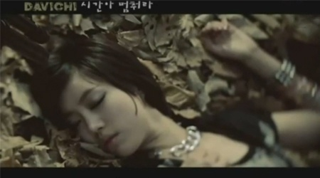 "Davichi Releases MV For ""Time, Please Stop"""